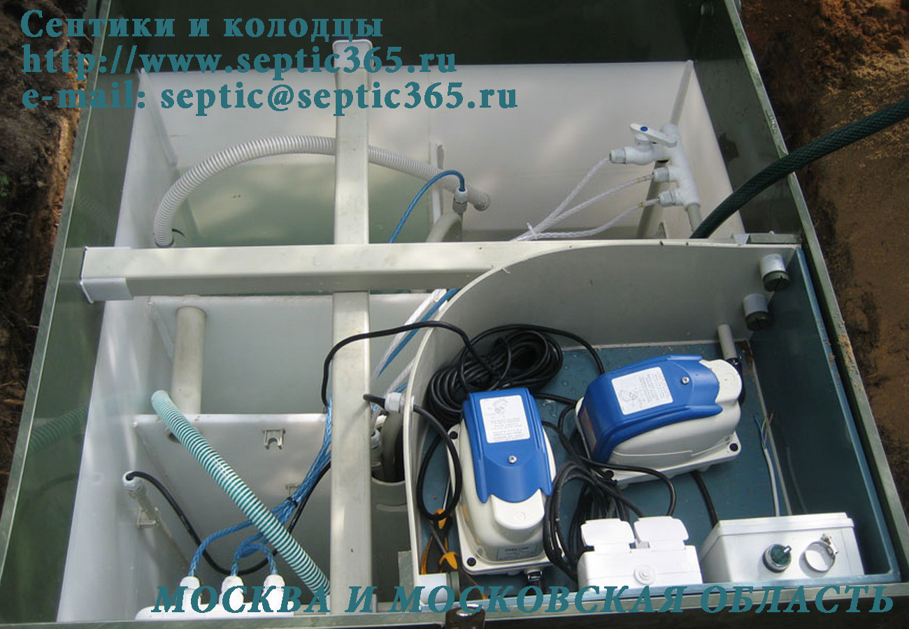 septic_topol_3
