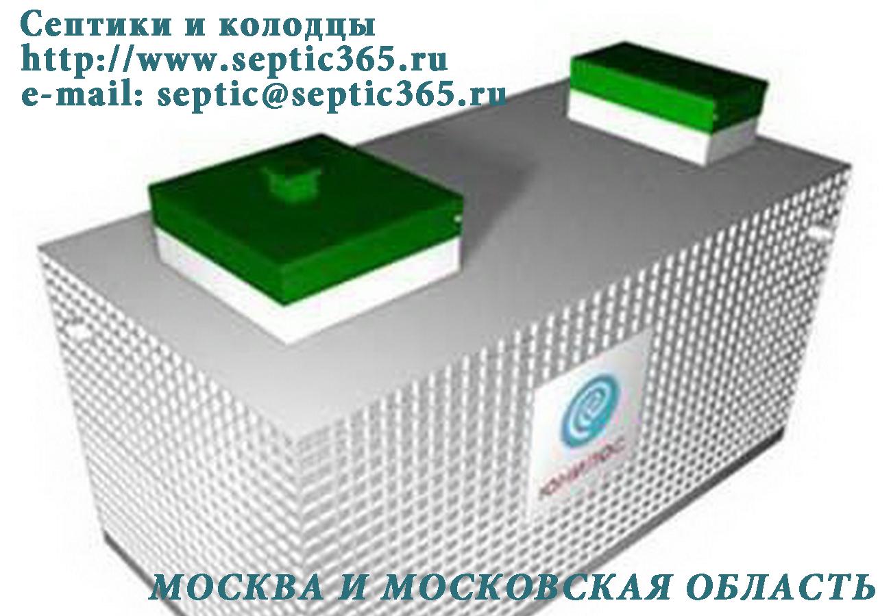 septic_yunilos_1