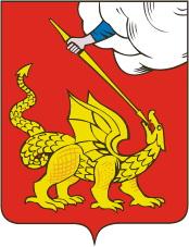 Герб Егорьевский район