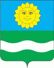 Герб Истринский район