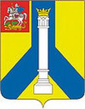 Герб Коломенский район