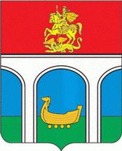 Герб Мытищинский район
