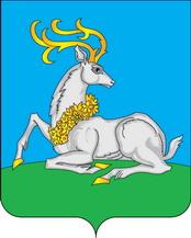 Герб Одинцовский район