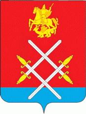 Герб Рузский район