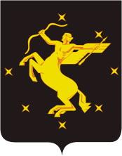 Герб городской округ Химки