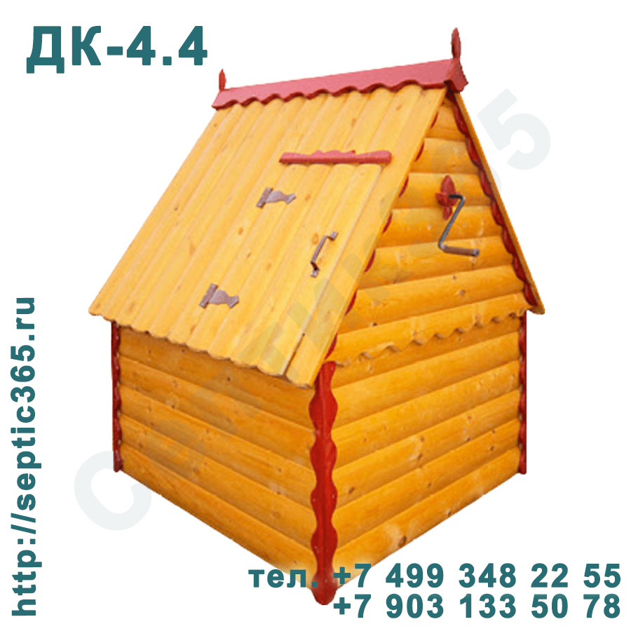 Домик для колодца ДК-4.4 Москва Московская область