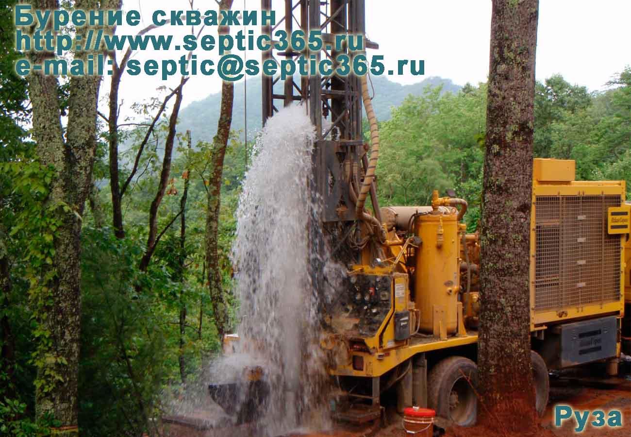 Бурение скважин Руза Московская область