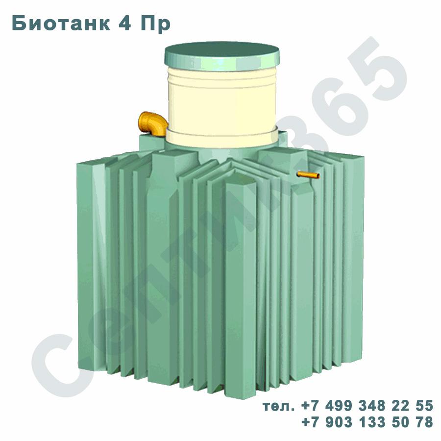 Септик Биотанк 4 Пр